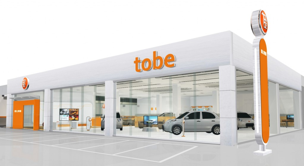 TOBE SHOWROOM1